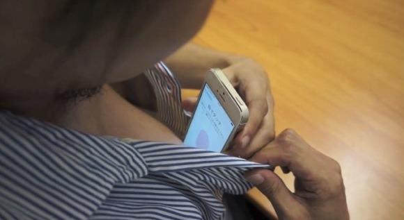 kecanggihan fitur keamanan Iphone 5s